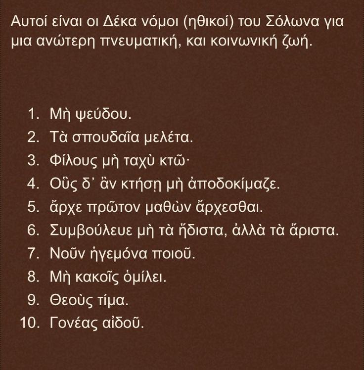 Νόμοι 2 από 2 (ΚΤ)