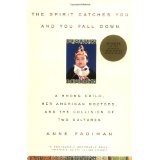 The Spirit Catches You and You Fall Down (Paperback)By Anne Fadiman