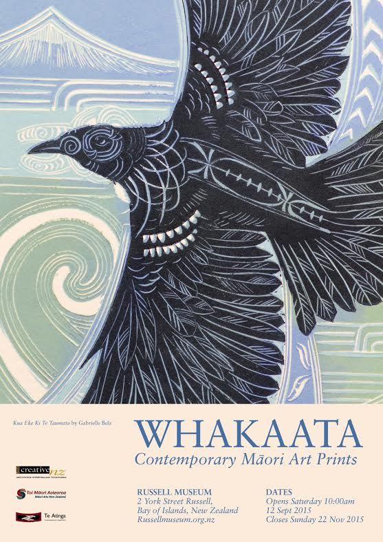 Whakaata Maori art print #Māori design #maori graphics #Aotearoa art