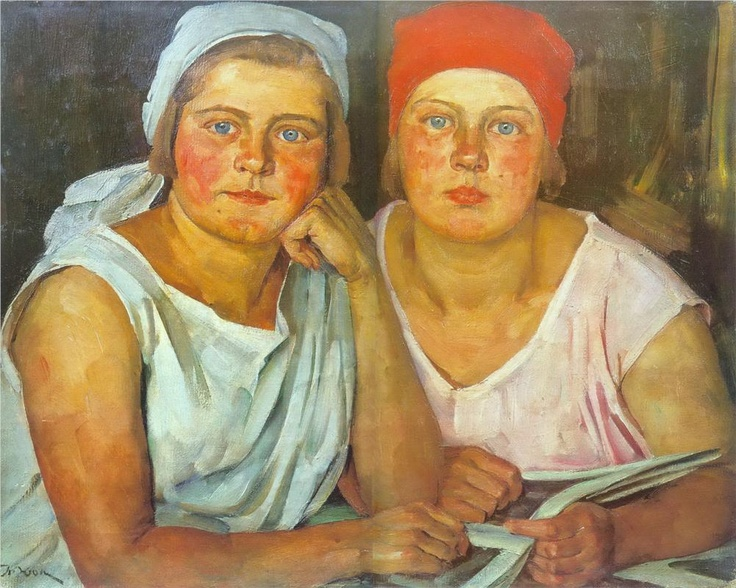 The Komsomol Girls (1926) Konstantin Fyodorovich Yuon (Константи́н Фёдорович Юо́н. Unión Soviética. Rusia, 1875-1958)