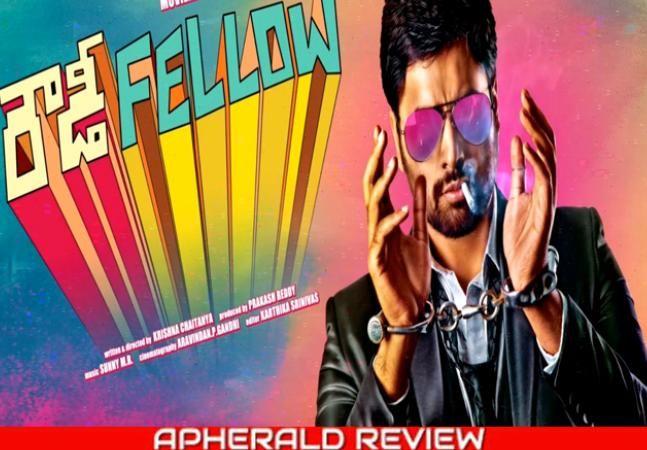 Rowdy Fellow Review   LIVE UPDATES   Rowdy Fellow Rating   Rowdy Fellow Movie Review   Rowdy Fellow Movie Rating   Rowdy Fellow Telugu Movie Review   Rowdy Fellow Movie Story, Cast & Crew on APHerald.com  http://www.apherald.com/Movies/Reviews/67412/Rowdy-Fellow-Telugu-Movie-Review-Rating/