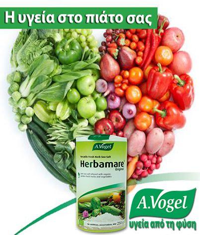Σέλινο, κάρδαμο, σκόρδο, κρεμμύδι, μαϊντανός, λυκίσκος, δεντρολίβανο, βασιλικός, μαντζουράνα και φύκη Kelp είναι τα λαχανικά και τα μυρωδικά βότανα που περιέχονται στο αυθεντικό θαλασσινό αλάτι Herbamare με πολύ χαμηλή ποσότητα νατρίου.