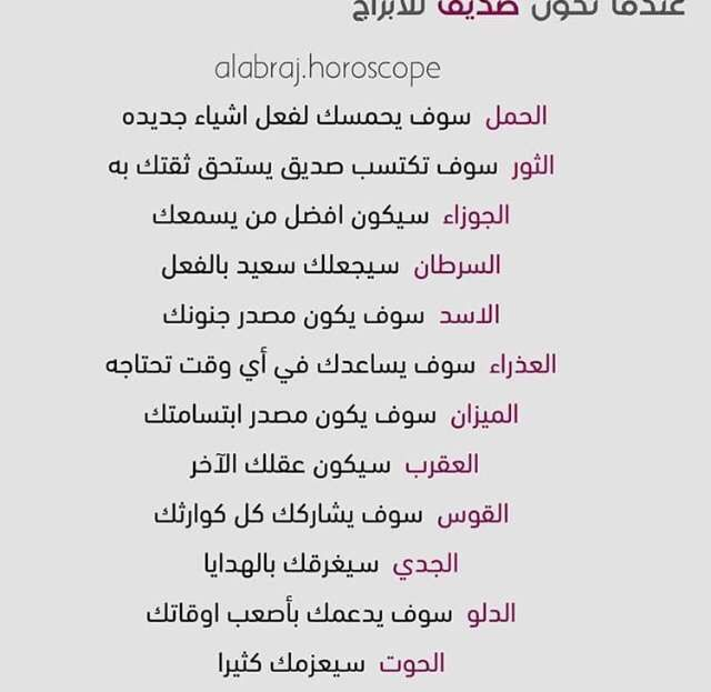 Pin By S On انت و برجك Acl