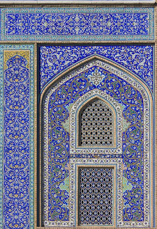 Tiles of Sheikh Lotf Allah Mosque, Iran