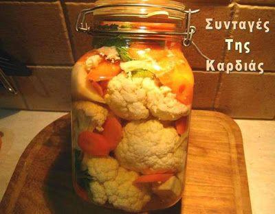 ΣΥΝΤΑΓΕΣ ΤΗΣ ΚΑΡΔΙΑΣ: Τουρσί με διάφορα λαχανικά