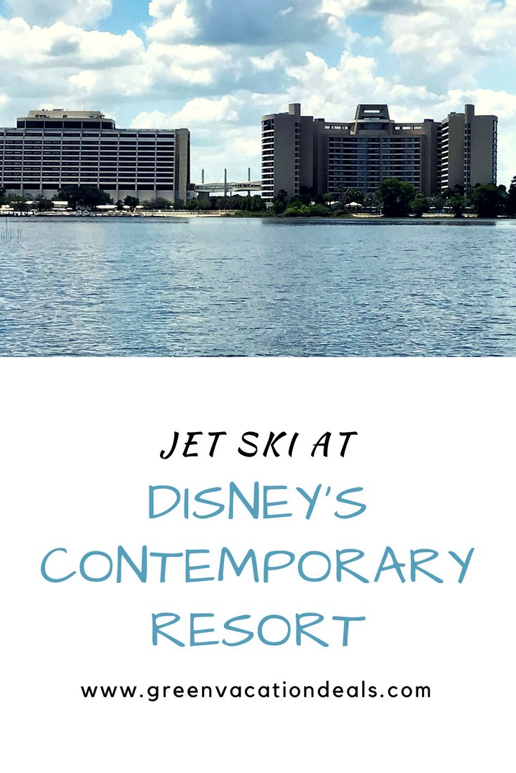 2 discounted ways to jet ski at disney s contemporary resort