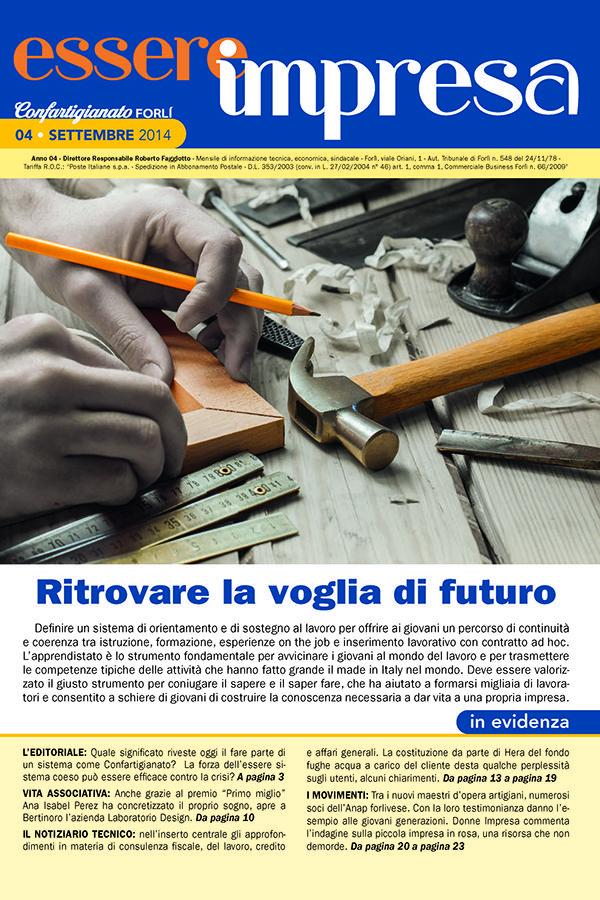 La copertina del nostro house organ sfogliabile sul sito www.confartigianato.fo.it