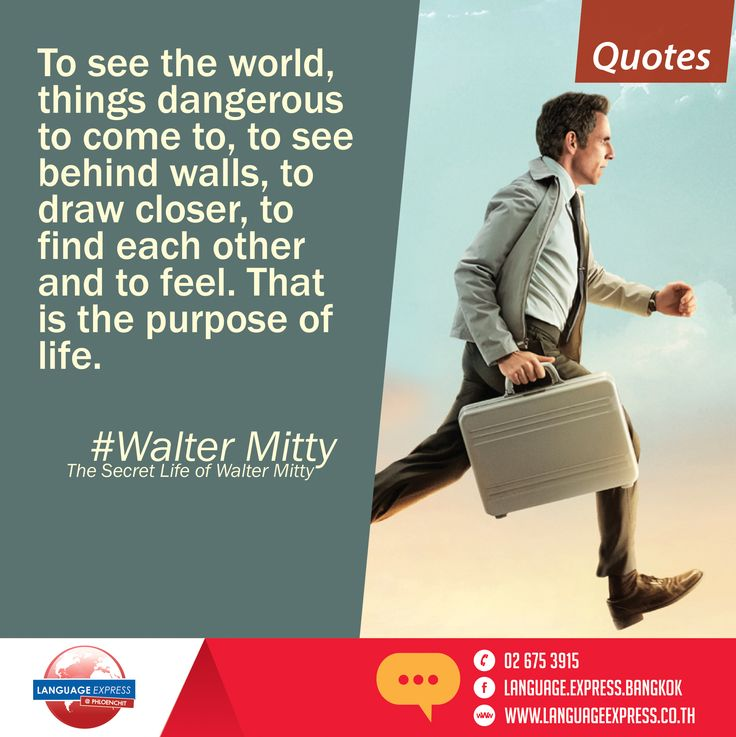 english essay walter mitty Unlike most editing & proofreading services, we edit for everything: grammar, spelling, punctuation, idea flow, sentence structure, & more get started now.