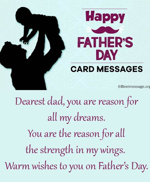 Latest collection of Fathers day card text messages 2017 to send lovely wishes your darling daddy on the day specially for fathers.
