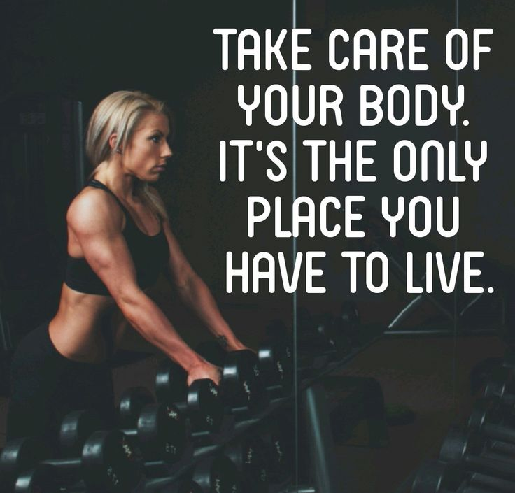 Take Care of Your Body, It's the Only Place You Have to Live. More Fitness Motivation at http://www.fitnessathome.co/motivation