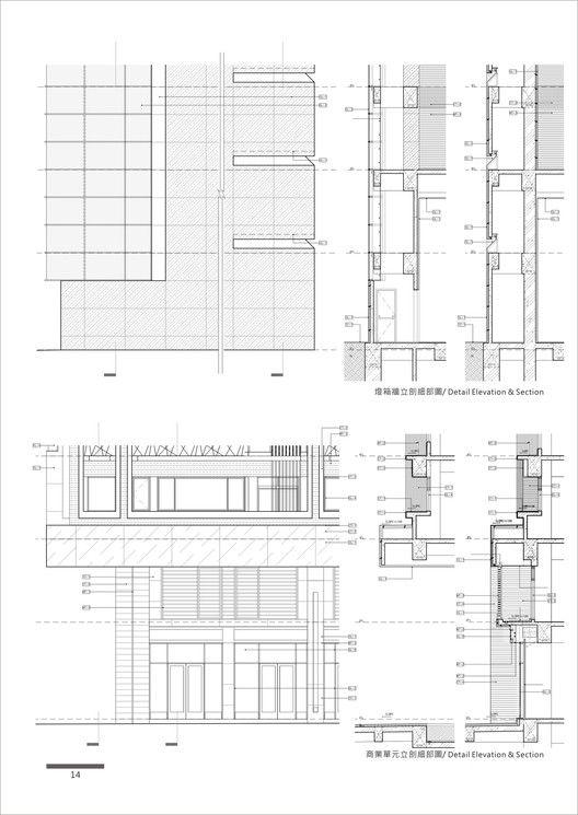 Edificio de Viviendas en Taipei / Chin Architects,Detalle 01