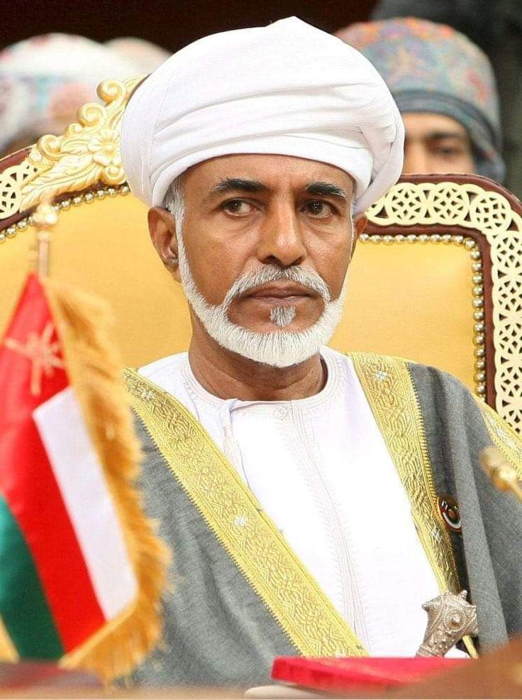 HM Sultan Qaboos, Oman Sultan qaboos, My prince charming