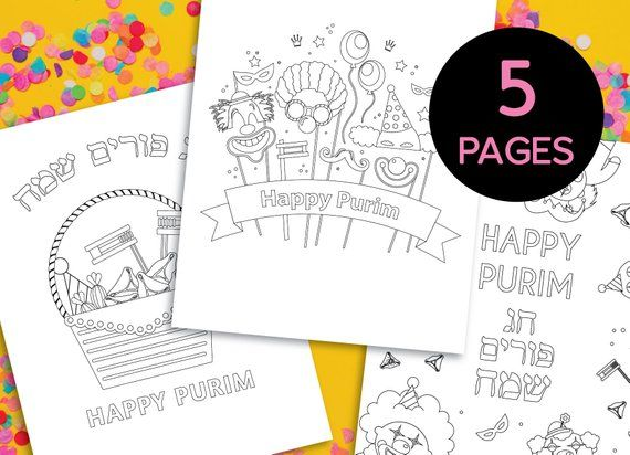Purim Coloring Pages Jewish Holiday Kids Activitiy Jewish Art