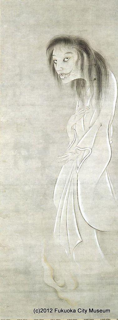 """「幽霊図」伝・円山応挙1733-1795 江戸中期//The middle of the Edo period 1733-1795 Okyo Maruyama Den """"ghost figure"""": Pictures of Japanese ghost"""