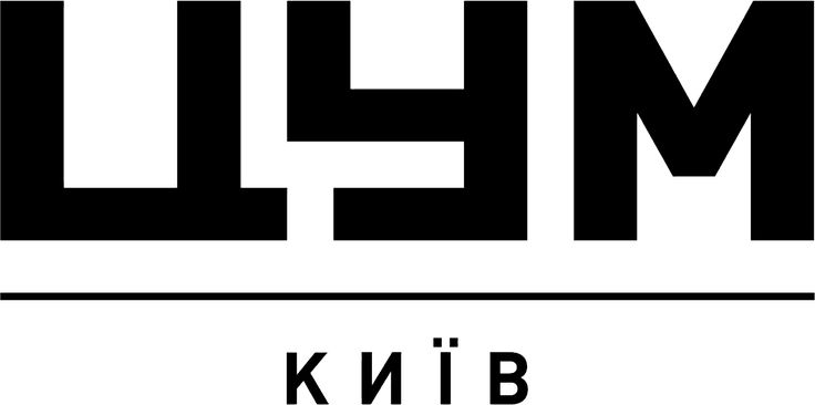 Tsum Kyiv new logo (tsum is a former central state supermarket now turned into a luxury mall)