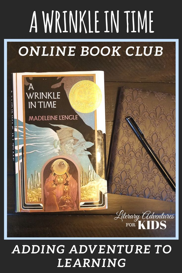 """In this course, we will read the book #AWrinkleInTime by Madeleine L'Engle, go on rabbit trails and add a little magic dust to a great novel. At the conclusion of the story, we will have a """"party school"""" that is out of this world.. #onlinebookclub #homeschool via @hidethechocolate"""