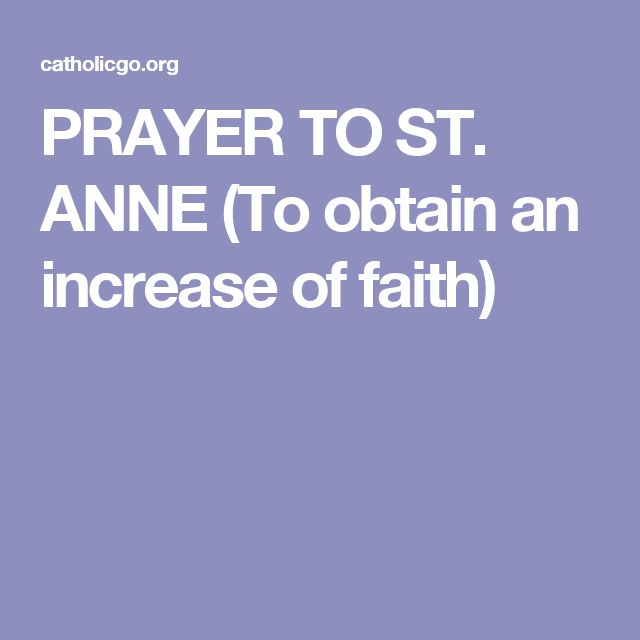 PRAYER TO ST. ANNE (To obtain an increase of faith)
