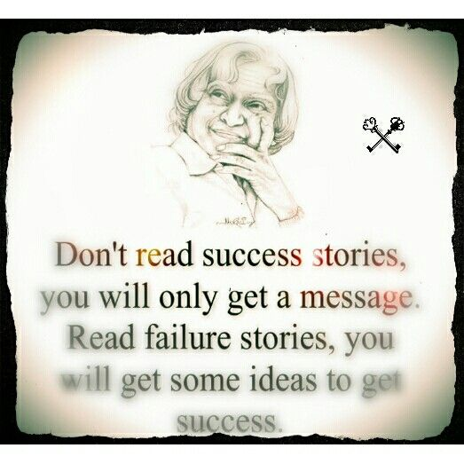 True words by APJ Abdul Kalam