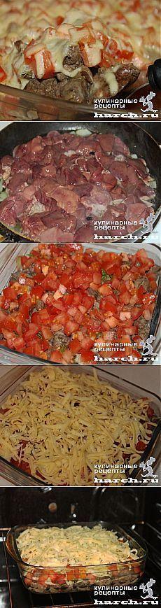 Куриная печень, запеченная с помидорами по-милански | Харч.ру - рецепты для любителей вкусно поесть
