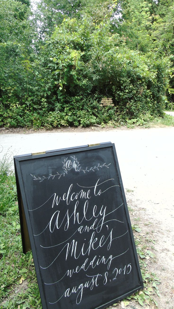 A welcoming sign to welcome guests!