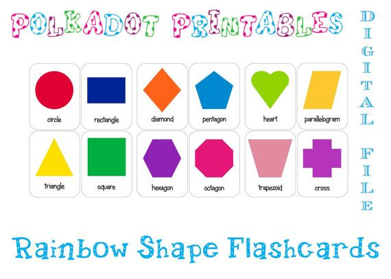 Printable Shape Flashcards Set of 12 - Instant Download