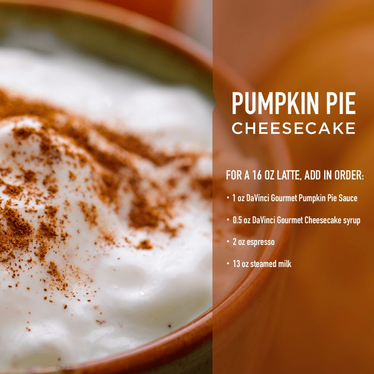 Baristas drink their pumpkin pie cheesecake. You can, too: http://bit.ly/PumpkinCheesecakeLatte #Coffee #Latte #PumpkinPie #Cheesecake #Recipe