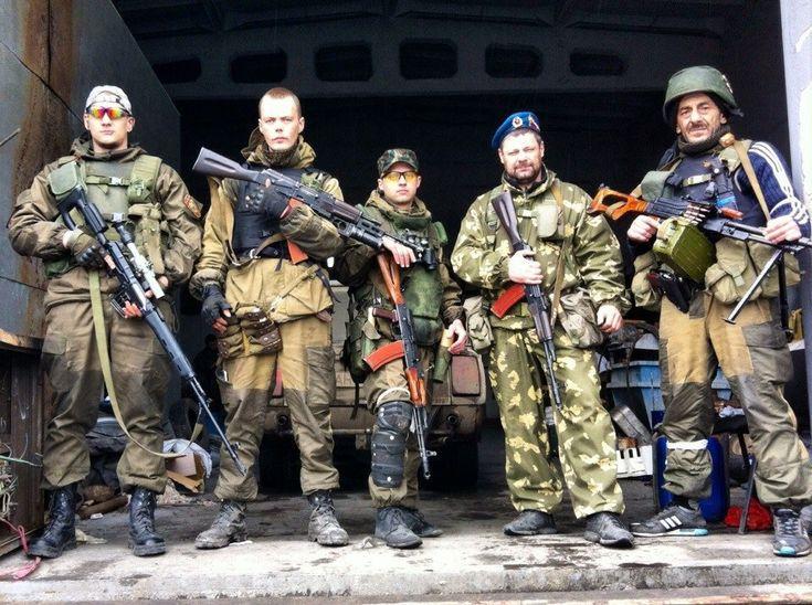 ополчение ДНР.  Сводки от ополчения Новороссии