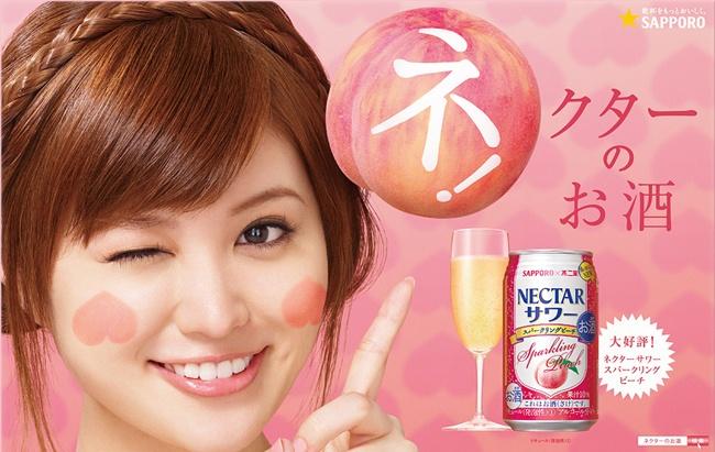 sapporo nectar 2012