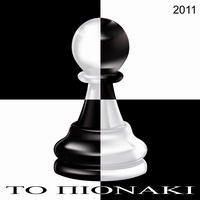 RafTop Chess News: Σκακιστικές Καλοκαιρινές Βραδιές στην Παραλία Αγρι...