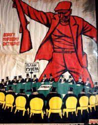 ROMPIENDO LA NOCHE (Memorias y Revelaciones de un Bolchevique, O Piatnitzki)
