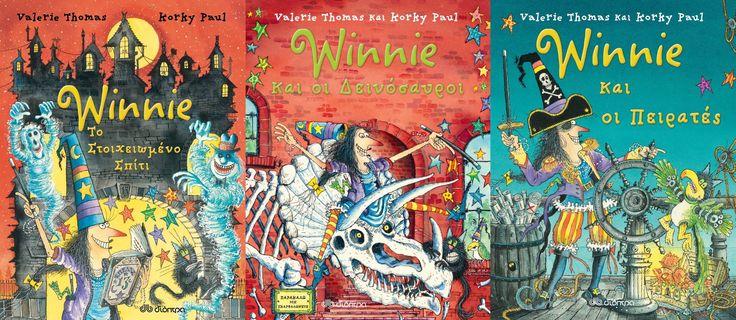 Διαγωνισμός με δώρο σε ένα τυχερό τα τρία νέα βιβλία της νέας σειράς best sellers με ηρωίδα τη Γουίνι τη Μάγισσα - http://www.saveandwin.gr/diagonismoi-sw/diagonismos-me-doro-se-ena-tyxero-ta-tria-nea-vivlia-tis-neas-seiras-best/