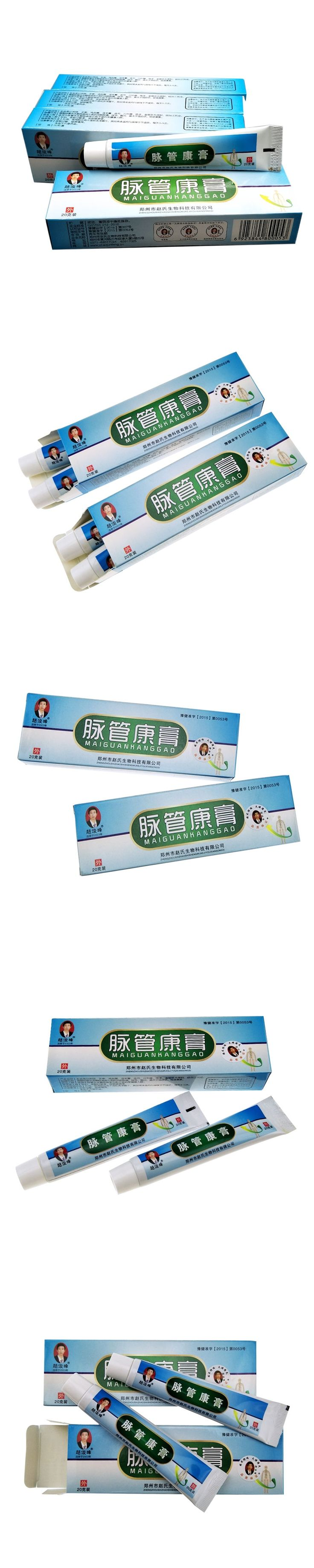 4Pcs Chinese Medicine Varicose Veins Treatment Leg Acid Bilges Itching Earthworm Lumps Old Bad Leg Vasculitis Cream Spider Veins