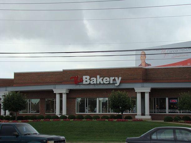 The Bakery | Sullivan University