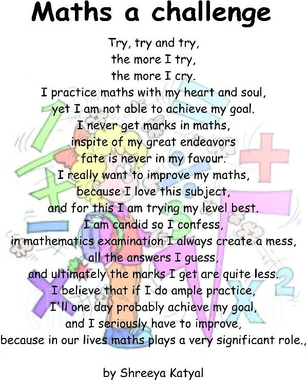 How to write a mathematical poems