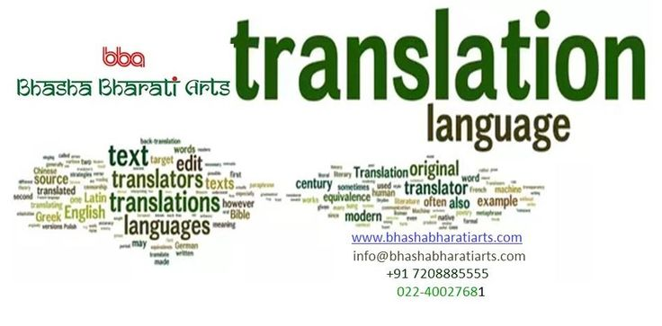 #Bhasha_Bharati_Arts is India based #translation #agency providing translation into #English and from English to all #Indian #Languages For More details click @ https://goo.gl/Fr6EE3 Or call: +917208885555 #translationagency #mumbai #india #documenttranslation #certifiedtranslation #bhashabharatiarts #indianlangauges #translationservices #languages #bhashabharati