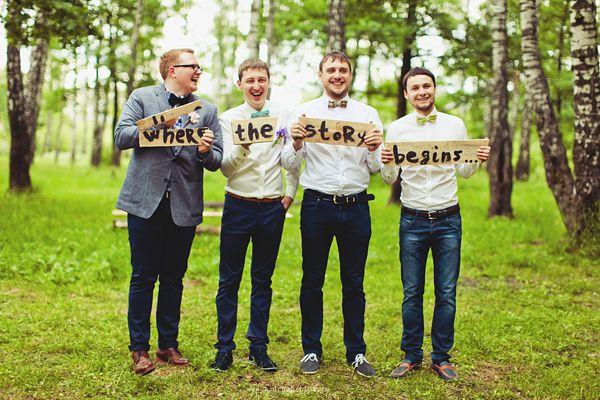друзья жениха на свадьбе #wedding #groom #свадьба #друзьяжениха #лето