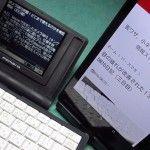 安っ!ネクサス7用にタブレットスタンド(NuPro)をAmazonで購入