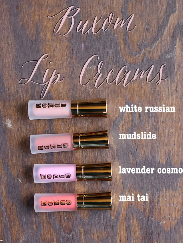 Buxom Lip Creams from the Buxom Lip Gloss Roulette