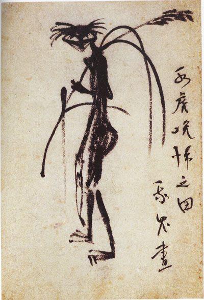 芥川龍之介 画 - 河童 / illustration from Akutagawa's Kappa