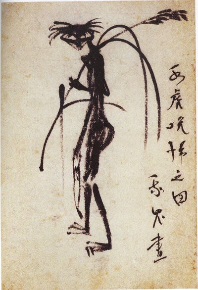 芥川龍之介 画 - 河童 / illustration from Akutagawa's Kappa