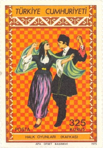 1975 Turkey  -  Kafkas folk dance