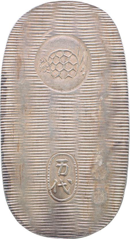 金銀図録 玩賞品(陸)  亀万代小判金と同じデザインの銀小判<Turtle silver coin:front>