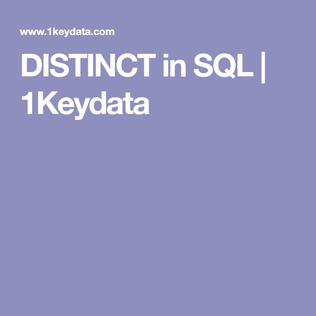 DISTINCT in SQL | 1Keydata