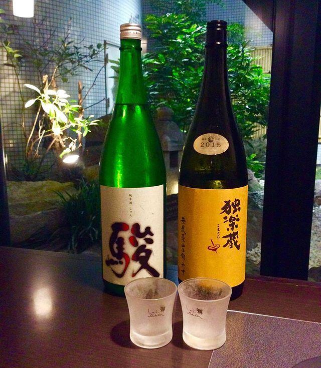 こんばんは🌙 本日はしゃぶ禅でご用意している福岡産の地酒について少しご紹介したいと思います🤗🍶 . まず、右のお酒は「独楽蔵」(こまぐら)というお酒です!香りは控えめで食と体に馴染む心地よい飲み口です🍶✨ . 次に左のお酒は「駿」(しゅん)です! こちらは純米酒で、コクがあり、米本来の味わいが楽しめます🍶✨ . お値段は 独楽蔵:グラス ¥550  一合 ¥850 駿:グラス ¥500  一合 ¥800 となっております💫ぜひお試しください😽😽 . #福岡#大名#天神#博多#福岡グルメ#福岡ランチ #しゃぶ禅#しゃぶしゃぶ#すき焼き#食べ放題#肉#海鮮丼 #刺し身#カニ#ディナー#ランチ#接待#お座敷#fukuoka#hakata#tenjin#instafood#foodpic #foodstagram#lovefood#foodporn#yummy