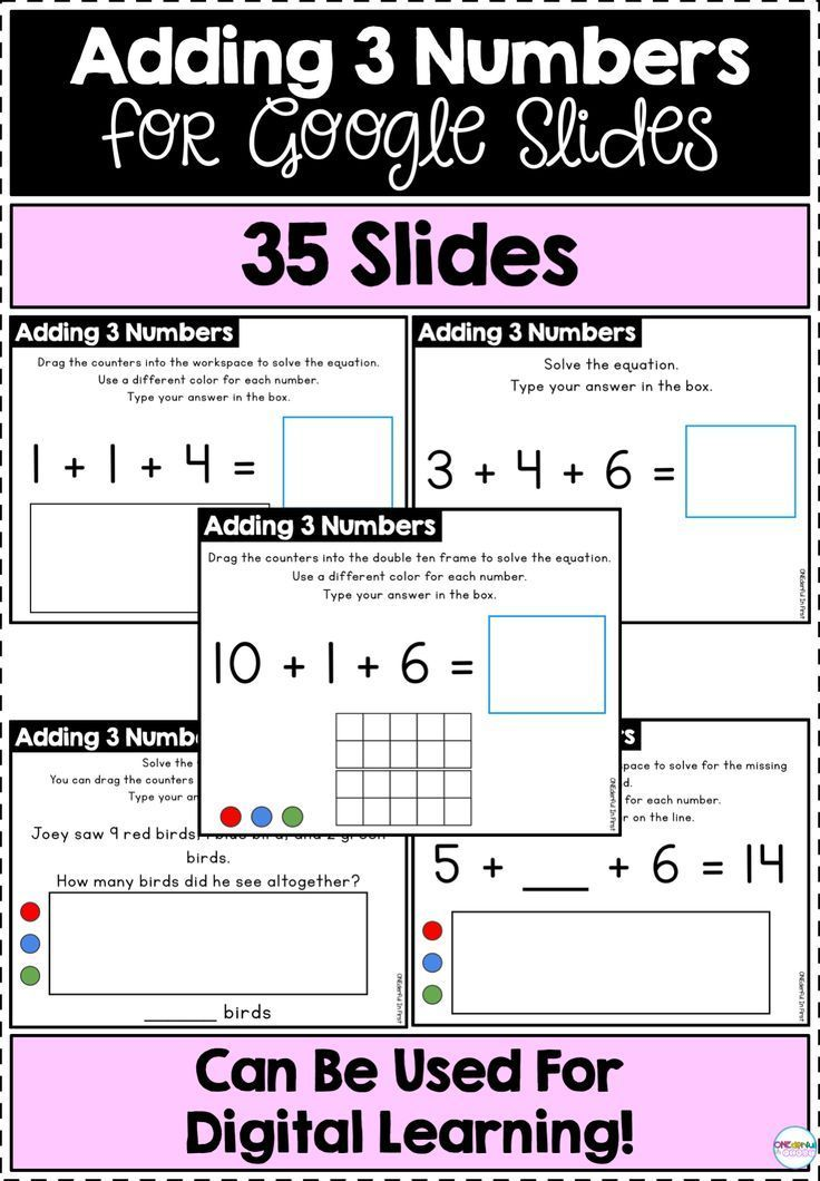 Adding 3 Numbers For Google Slides Distance Learning Word Problems Distance Learning Elementary Lesson