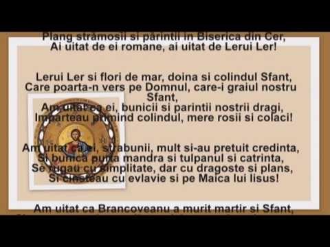 ROMANUL ASTĂZI