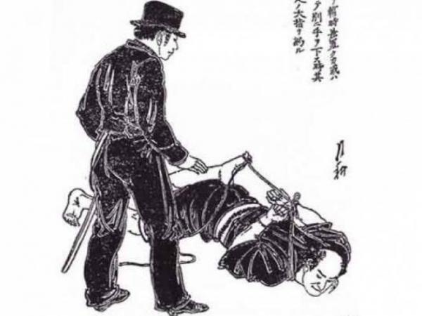 Mengungkap Rahasia Samurai, Seni Bela Diri Jepang