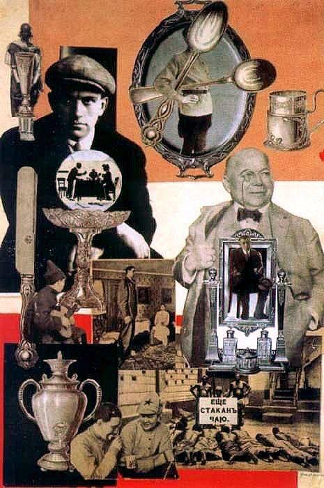 "Alexander Rodchenko. Illustration for the poem Vladimir Mayakovsky about it. "" 1923"