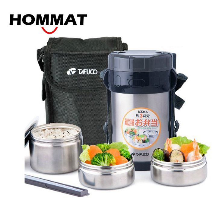 Stainless Steel Japanese Thermos Lunch Box w/ Insulated Lunch Cooler Bag & Chopsticks Vacuum Food Container Food Box Lunchbox