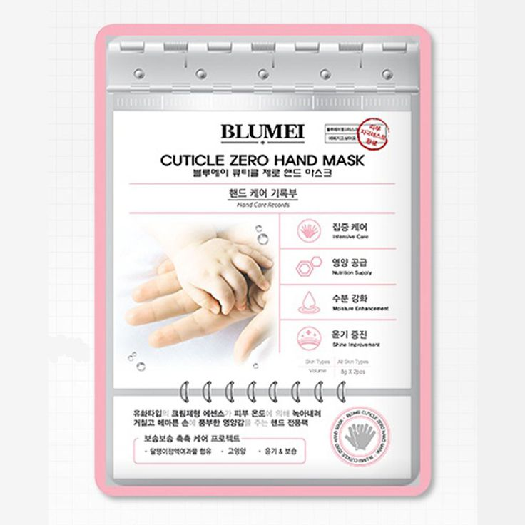 Bluemei Cuticle Zero Hand Mask Moisture Nutrition Skin Peels Cosmetic Korea 1pcs #BLUEMEI